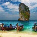 Где провести отпуск?